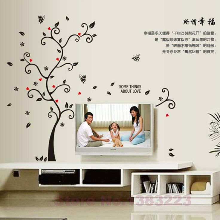 Best Motivos Florales Images On Pinterest Wall Murals Wall - Vinyl wall decal adhesive
