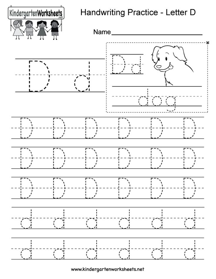 letter d writing practice worksheet this series of handwriting alphabet worksheets can also be. Black Bedroom Furniture Sets. Home Design Ideas
