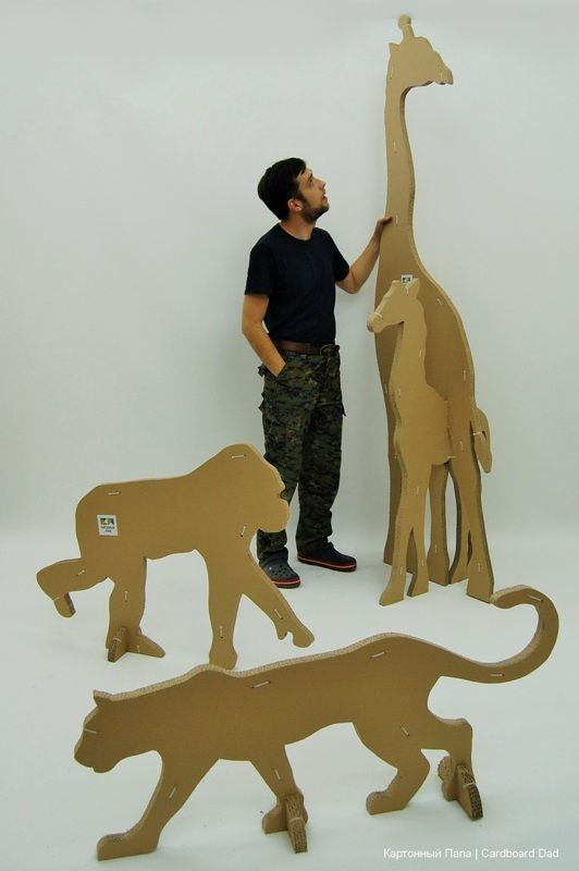 Cardboard animals_02