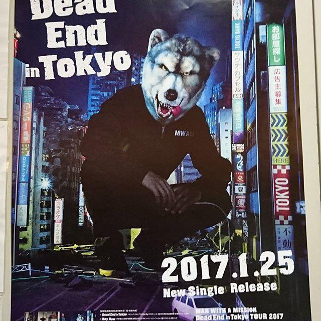 Dead End in Tokyo tour イン 福岡マリンメッセ!!BIGMAMAもMAN WITH A MISSIONも最高だった!!初めてのマンウィズのライブ!!弾けまくった!!跳んだ!!(「 ゚Д゚)「ガウガウ #MWAM #マンウィズ #狼 #ガウガウ #肉 #deadendintokyotour2017 #福岡マリンメッセ #BIGMAMA #でかいかーちゃん