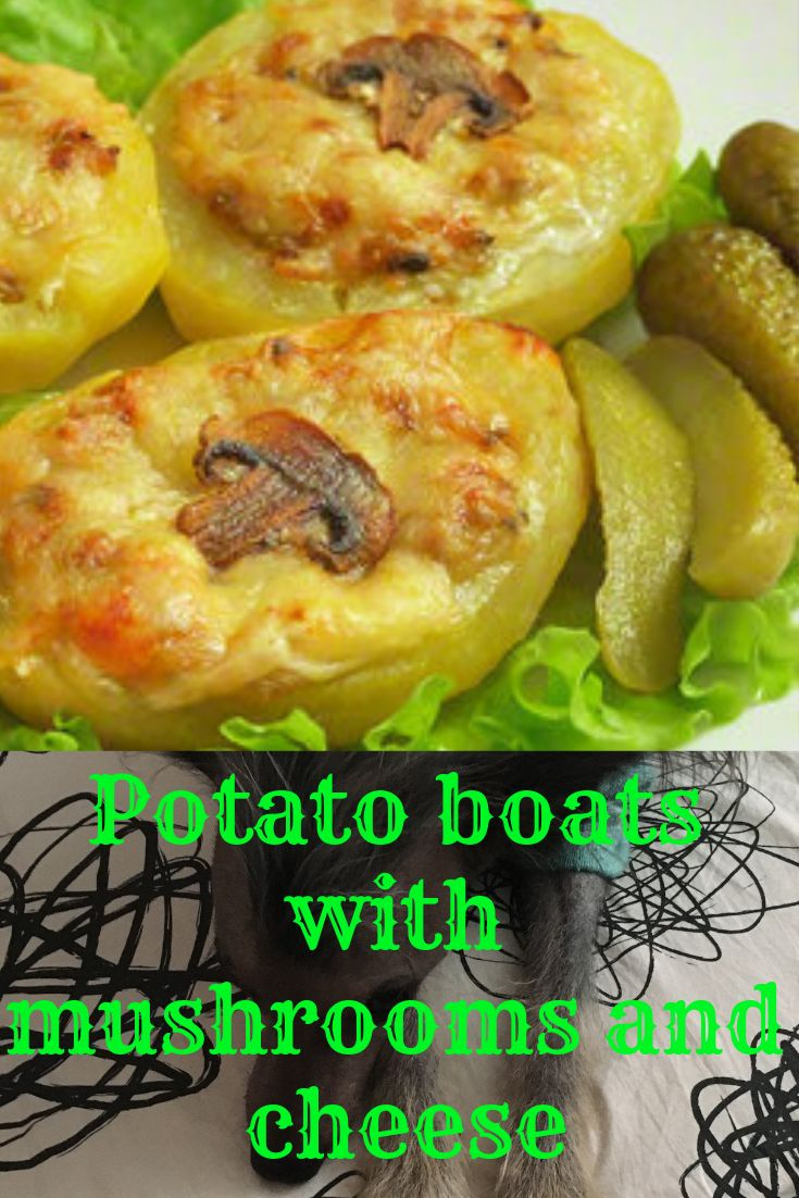 Potato boats with mushrooms and cheese в 2019 г. | Vegetarian ...