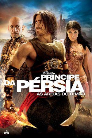 O Príncipe da Pérsia: as areias do tempo