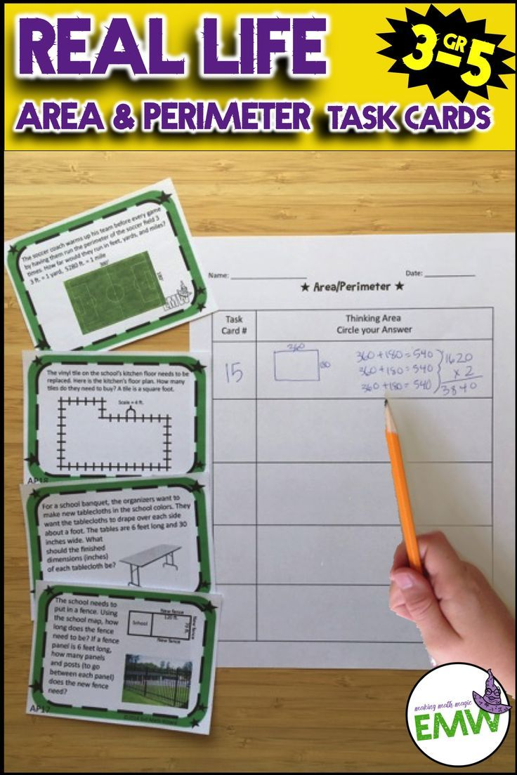 96 best math images on pinterest mathematics preschool and day care area and perimeter these task cards really helped my students see the value of knowing fandeluxe Gallery