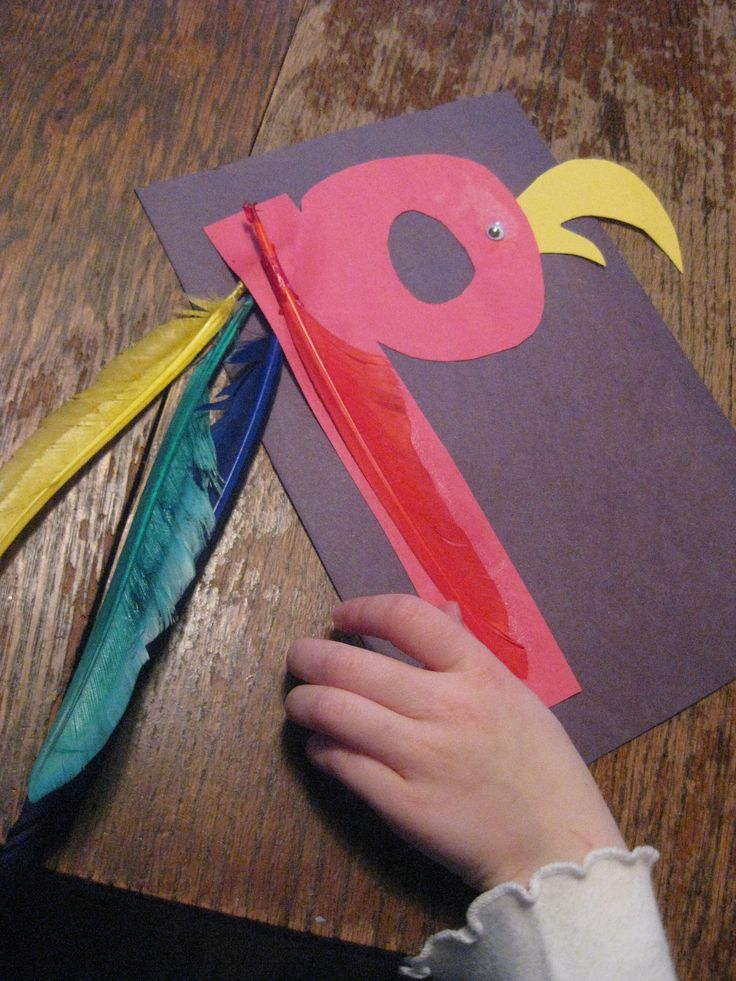 Preschool: P is for Pirate | Karla M Curry ... Add scripture to the lesson plan!