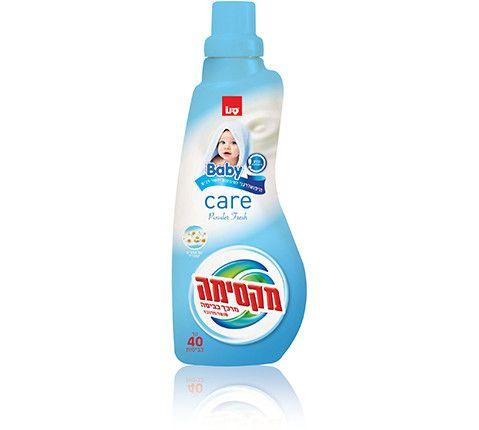 SANO SUPER CONCENTRAT BABY КОНДИЦИОНЕР ДЛЯ СТИРКИ ДЕТСКОГО БЕЛЬЯ БЕЙБИ 1Л Презентация на  http://sanomaxima.ru Производитель: Sano Израиль  Артикул: 7290013269003 Гипоаллергенный смягчитель для детского белья Био предназначен для стирки даже в жесткой воде, содержит отдушки для удаления неприятных запахов. Идеально подходит для белого и цветного белья. Усиливает белизну и яркость оттенков. Смягчает и ароматизирует белье, облегча