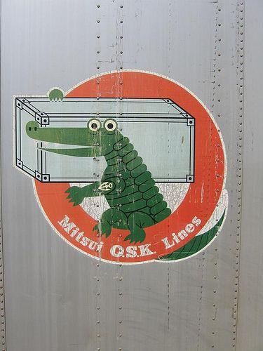ryohei yanagihara - mol (mitsui o.s.k. lines) logo