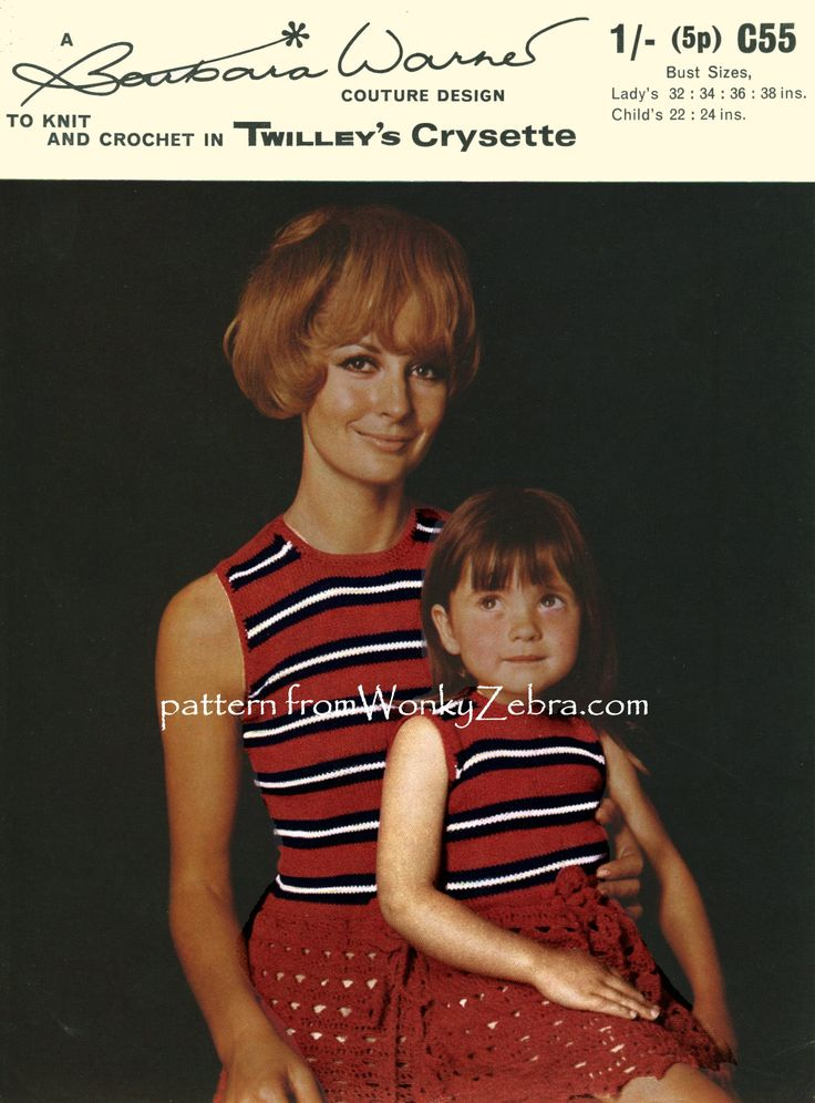 WonkyZebra dress pattern WZ019 . Mother/daughter sizes with crochet skirt,  knitted top