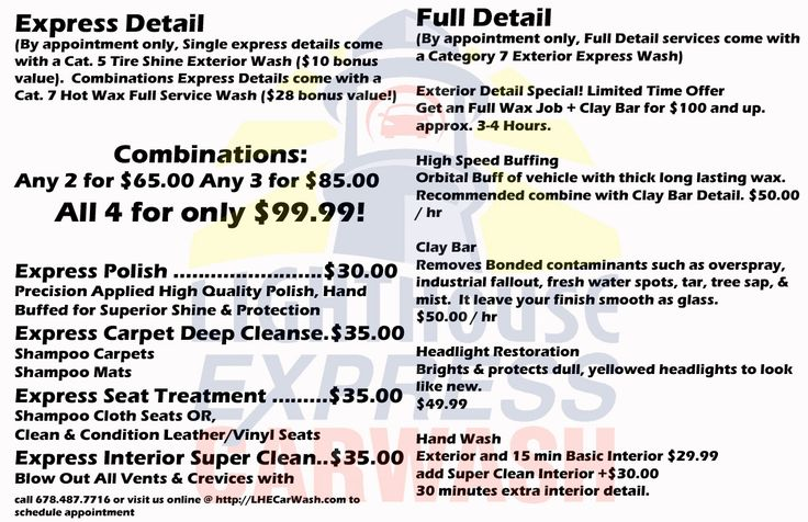 Lighthouse Express Car Wash Detail Services menu