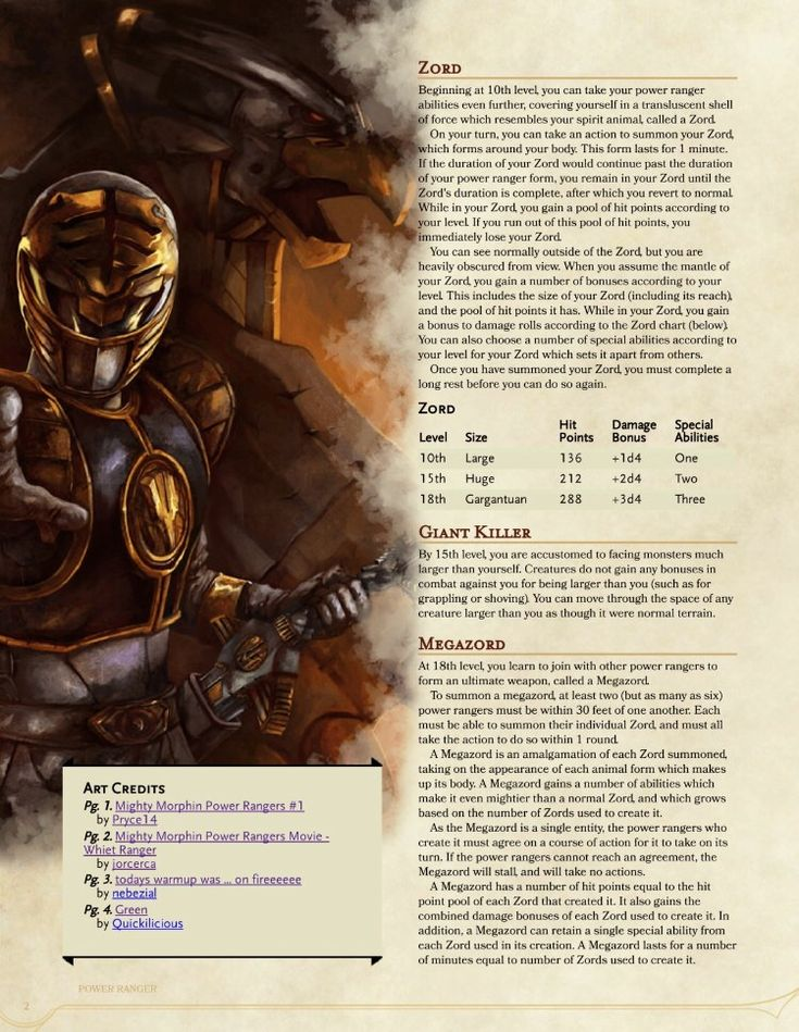 Power ranger and sun oath paladin for Dnd 5e in 2020 | Dnd 5e homebrew, Dungeons and dragons ...