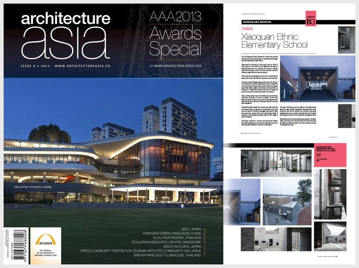 architecture magazine Google Search Grafici