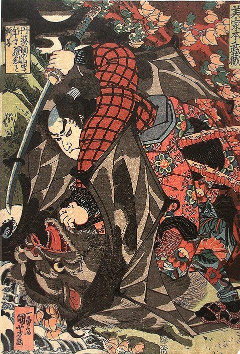 99 besten miyamoto musashi bilder auf pinterest kampfk nste japanische kunst und krieger - Miyamoto musashi zitate ...