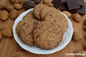 Σοκολατένια Μπισκότα ολικής αλέσεως με βρώμη, καρύδια και αμύγδαλα -τύπου GranCereale-Wholegrain Chocolate oatmeal cookies with walnuts and almonds http://www.enter2life.gr/648-sokolatenia-mpiskota-olikis-aleseos-me-vromi-kai-karydia-kai-amygdala-typou-grancereale.html