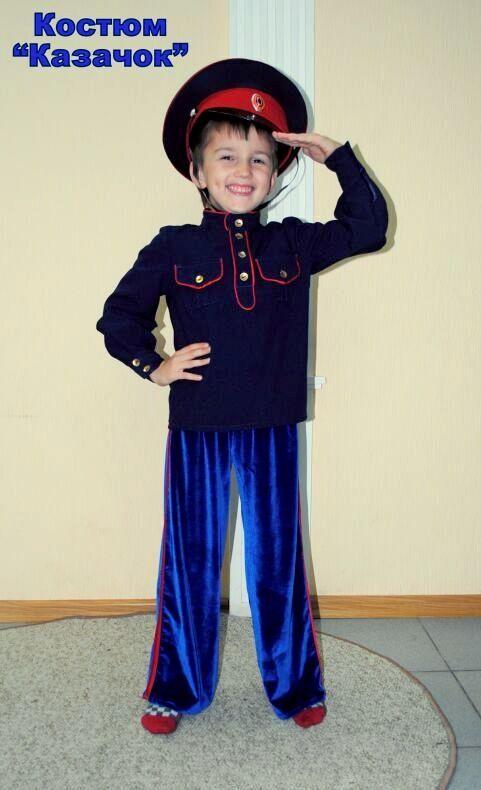 сценический костюм казака детский мальчик рубашка: 13 тыс изображений найдено в Яндекс.Картинках