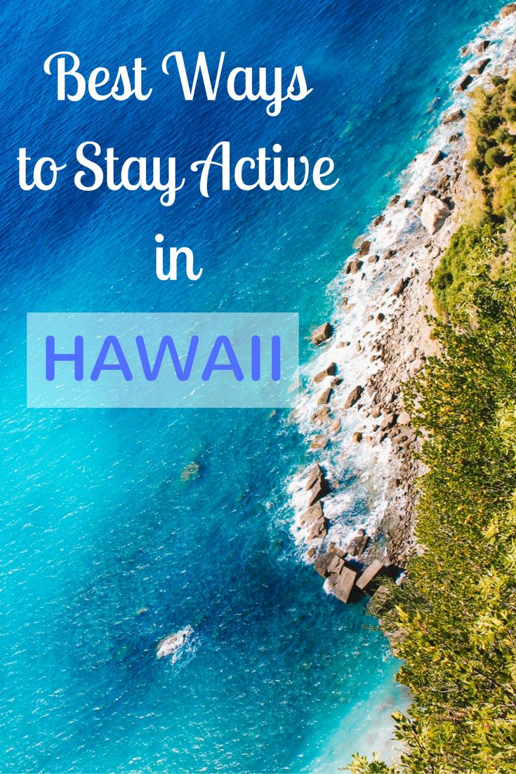 Relaxing on the beach is tempting when you're in Hawaii, but there are so many fun activities to do instead! Here are the best ways to stay active in Hawaii.