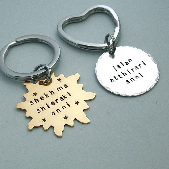 """Dothraki His and Hers Keyrings 