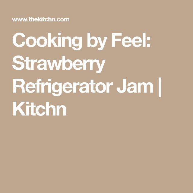 25+ best ideas about Refrigerator jam on Pinterest ...