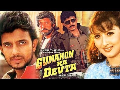 Free Gunahon Ka Devta | Action Movie | Mithun Chakroborty | Sangeeta Bijlani | HD Watch Online watch on  https://free123movies.net/free-gunahon-ka-devta-action-movie-mithun-chakroborty-sangeeta-bijlani-hd-watch-online/