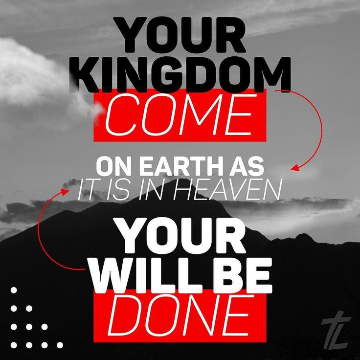 The kingdom has already come with the coming of Jesus. He has already been given all authority in heaven and earth. But we are still to pray Your kingdom come. Why? Because on earth there are still those who do not submit to His rule. When we pray Your kingdom come we are praying for the continued extension of Gods reign on earth. We are praying for God to convert the hearts of His enemies bringing them to confess Jesus as Lord. We are praying that He puts those who refuse to submit beneath…