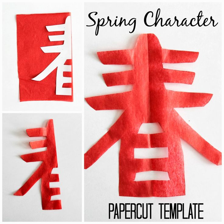 Paper-Cutting Tutorials for Beginners | HubPages