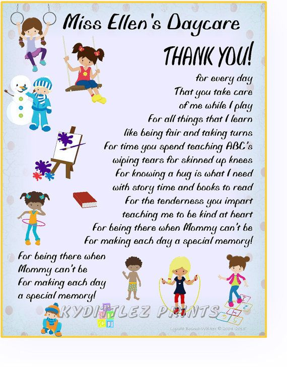 Personalized Daycare THANK-YOU 8 x 10 Poem Print Gift To ...