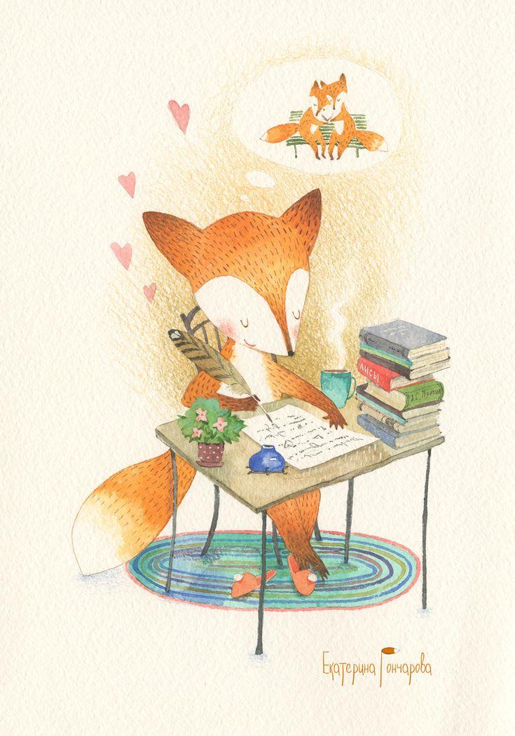Картинка, открытка лисички