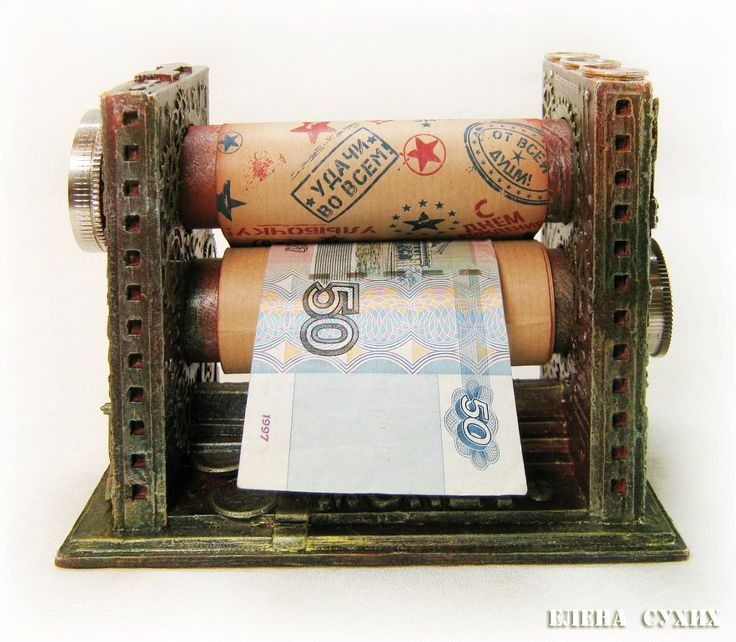 """СТАНОК для печатания денег - отличная """"упаковка"""" для денежных купюр!"""