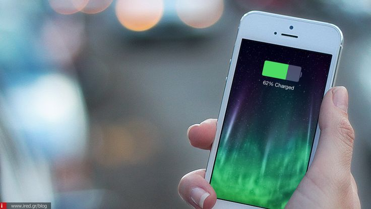 iOS 8.1 - iPhone: Δοκιμή μπαταρίας (και λύση σε περίπτωση υπερκατανάλωσης)