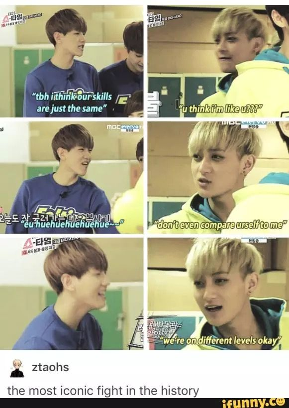 Pretty much Baekhyun interacting with all other EXO members during Showtime boiled down to something like this...