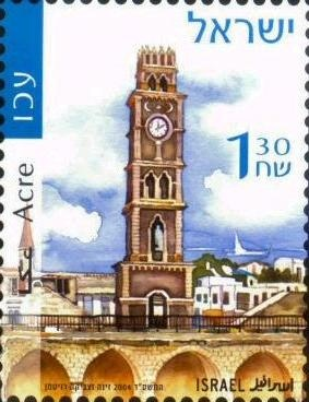 israel postage stamps | World Heritage Sites in Israel
