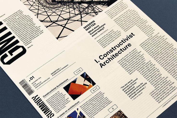 GMTRQ - Architecture Newspaper on Behance