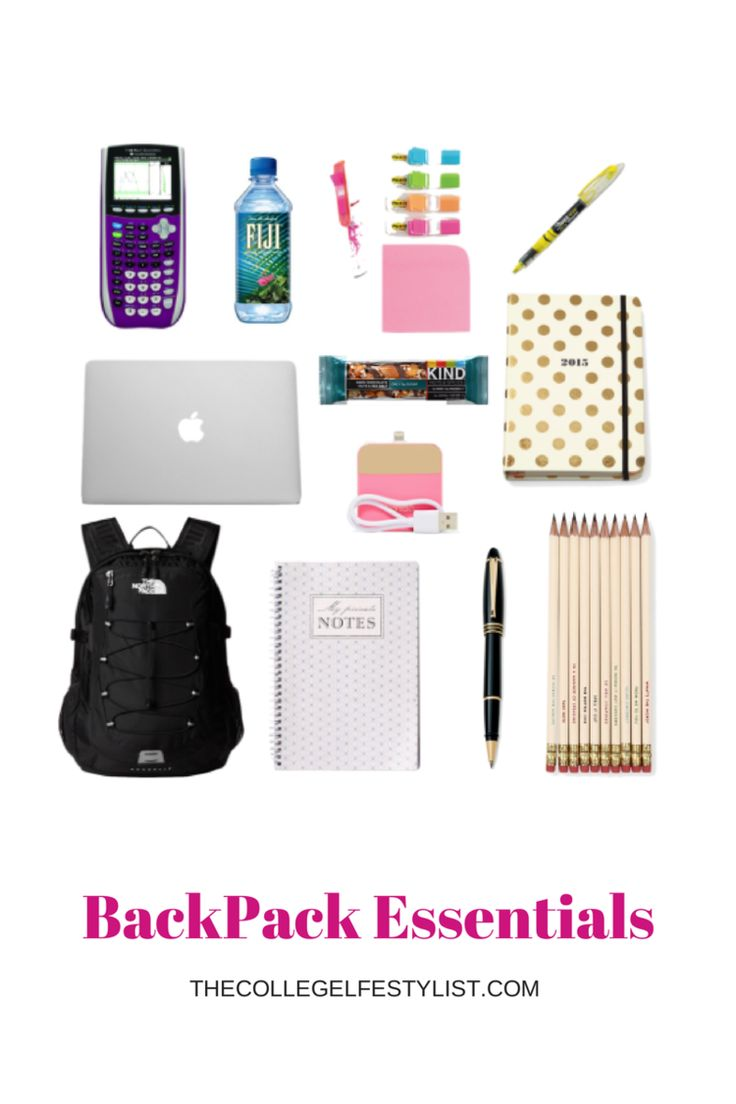 Backpack Essentials — The College Life Stylist