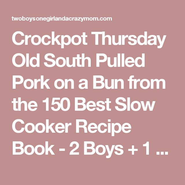 Crockpot Thursday Old South Pulled Pork on a Bun from the 150 Best Slow Cooker Recipe Book - 2 Boys + 1 Girl = One Crazy Mom