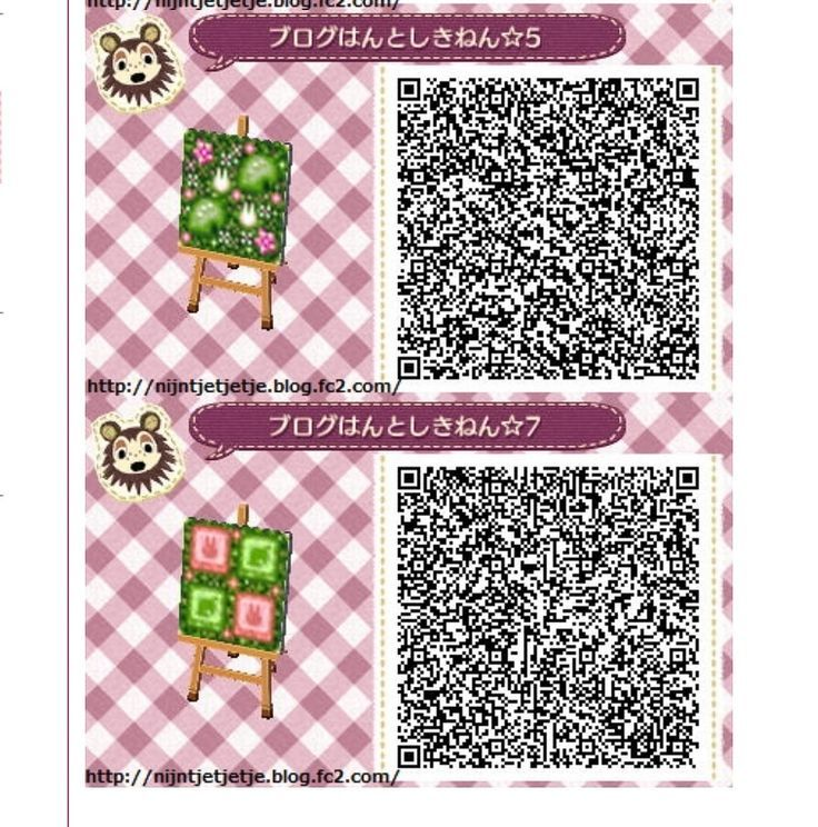 Image Result For Acnl Stepping Stone Qr Passage D Animaux Motif