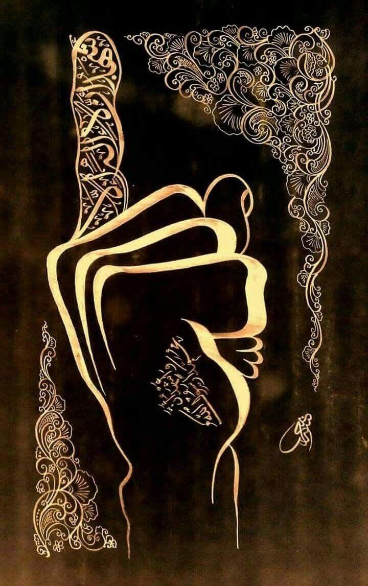 Pin oleh Makan Ali di cafe Seni islamis, Seni kaligrafi
