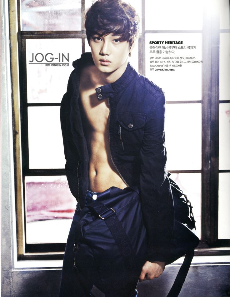 i have to have this idc if there's not a six pack its kai thats enough for me