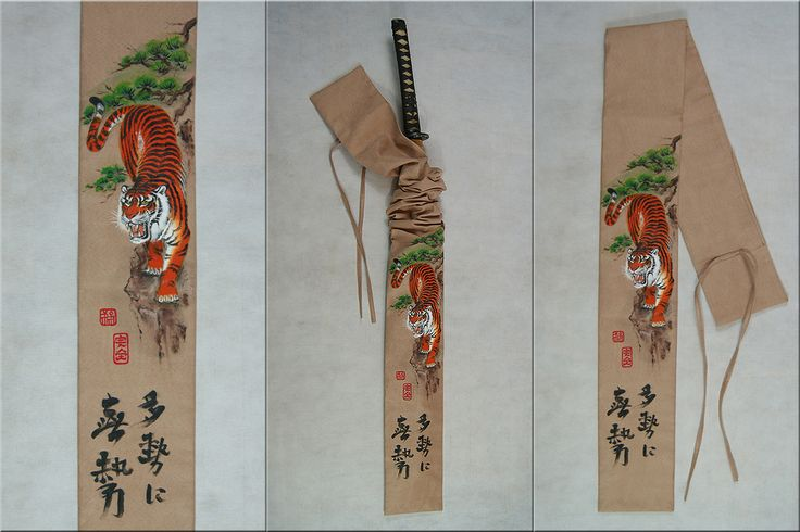 Suede sword bag. Unique, hand painted japanese tiger on beige suede. Katana size. #swordbag #shinaibag #bokenbag