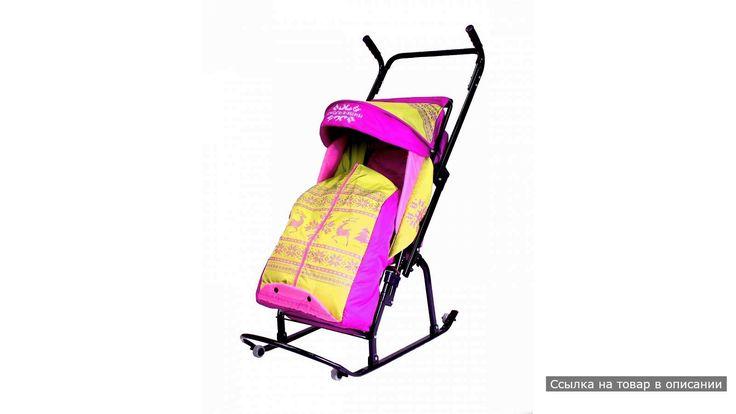 Санки-коляска Герда 4-Р3 Скандинавский узор сиренево-желто-розовый Скользяшки