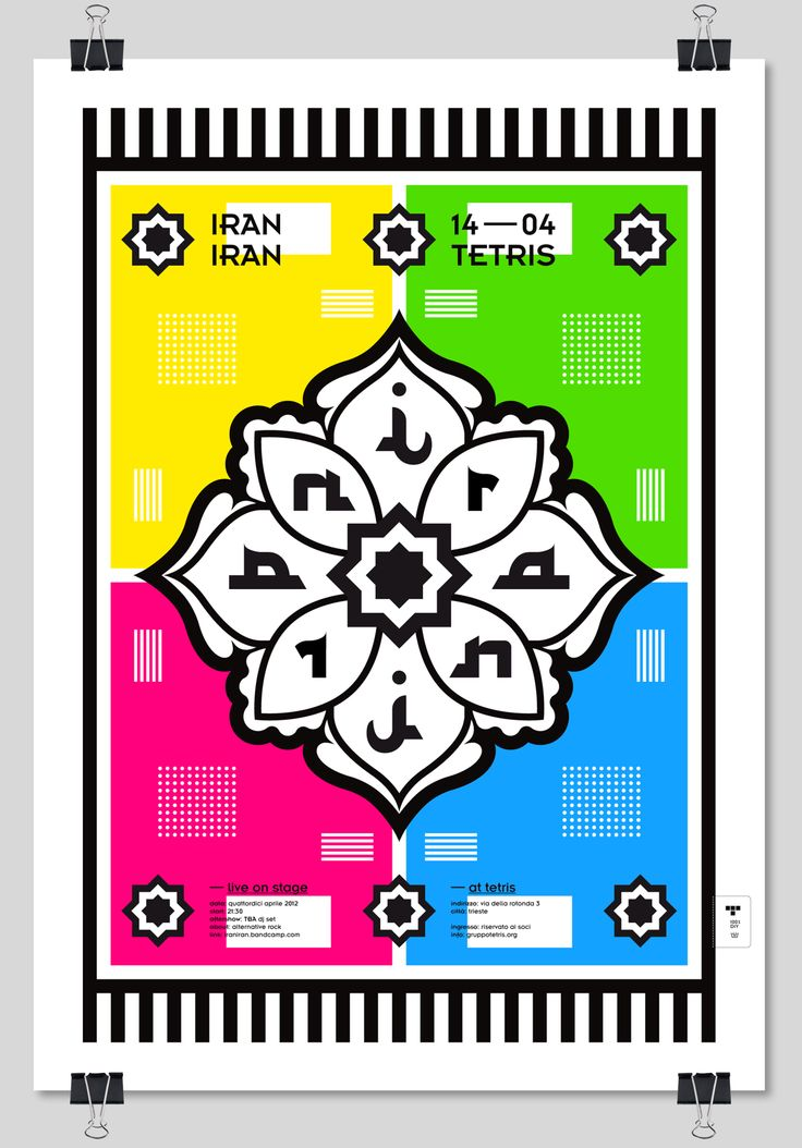 IRAN IRAN ➝ live at Tetris on Behance