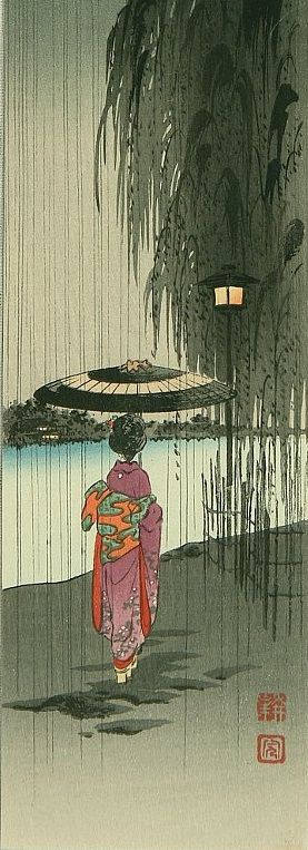 beifongkendo: 'Lady in the rain', woodblock print by Koho (detail of banner, ca. 1930).