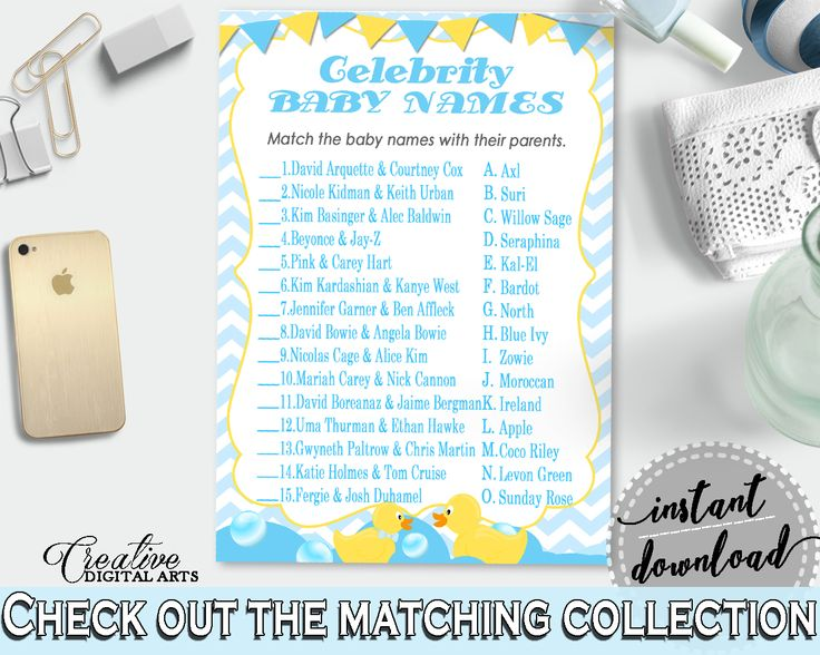 Yellow Duck Yellow Rubber Duckie Star Babies Celebrity Newborns CELEBRITY BABY NAMES, Party Decorations, Instant Download - rd002 #babyshowerparty #babyshowerinvites