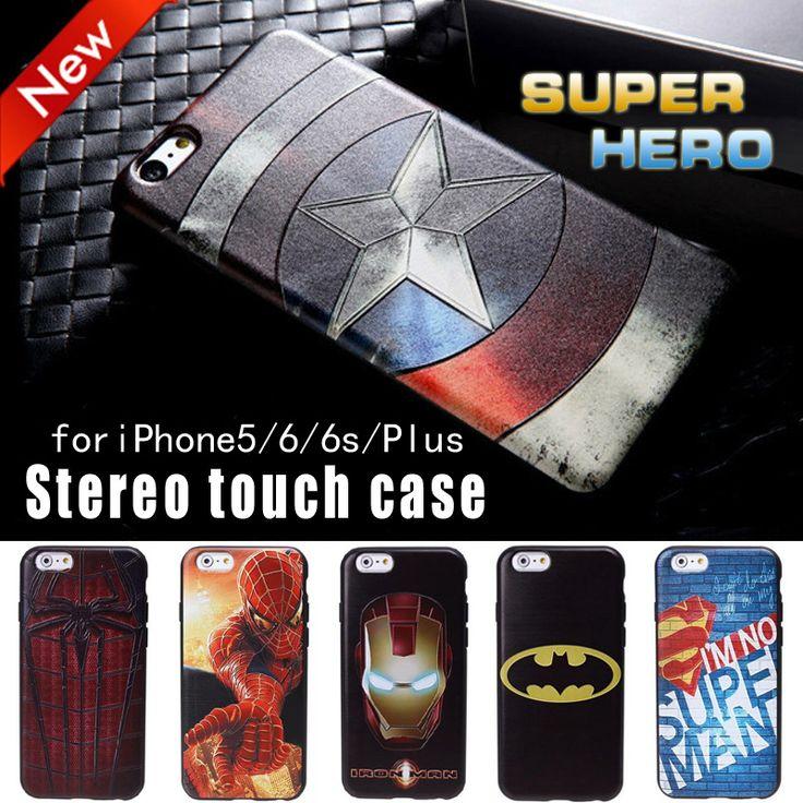 3D Emboss Soft TPU Luxury Silicone Cases For iPhone //Price: $11.29 & FREE Shipping //     #harrypotter #anime #uzumakinaruto #got #gameofthrone #starwars #batman #naruto
