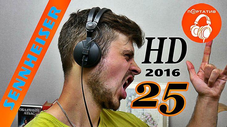 За всю свою легендарную историю, накладные наушники Sennheiser HD 25 обзавелись…