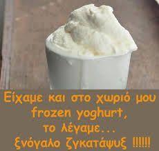 Αποτέλεσμα εικόνας για εικονες με λογια απο ελληνικες ταινιες