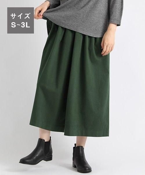 微起毛のウールライクな素材を使用し、ほど良いボリューム感でスカート見えする女性らしいシルエットが魅力のスカーチョ。 柔らかで独特のとろみ感と上品な光沢感のある素材は、ストレッチ入りで穿き心地良く、ウエストは総ゴムで紐での調節が可能です。 コンパクトなトップスを合わせたメリハリスタイルはもちろん、ゆるニットとのルーズ感な大人スタイルにもおすすめです。  ※この生地は風合いを出すために特殊な染色加工を施しております。  そのため若干の個体差がありますが、柔らかな風合いをお楽しみいただけます。
