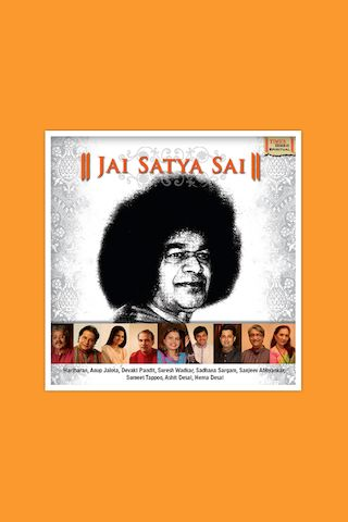 #JaiSatyaSai #iPhoneApp #iPadApp about is a #devotees delight and a an assortment of some of the finest singers in the country who have paid their tributes to #SatyaSaiBaba and his great contribution to humanity and love for the people. #Hariharan #SureshWadkar #HemaDesai #SanjivAbhayankar #SadhanaSargam chant their way to bliss while remembering the divine soul.