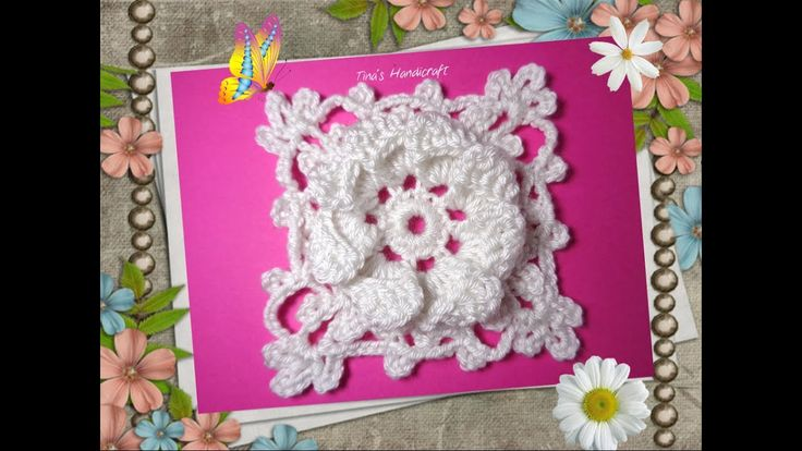3d flower motif square - crochet stich No42