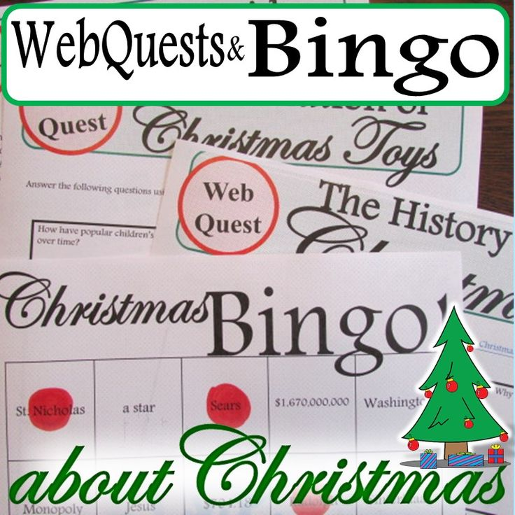 18 best focus on writing images on pinterest art lessons art christmas webquest and bingo fandeluxe Image collections