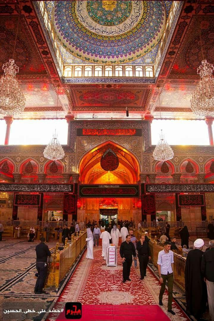 Maula Ali Shrine Wallpaper: Best 25+ Imam Hussain Ideas On Pinterest