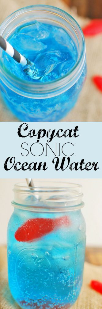 Ocean Water - This Sonic copycat recipe is so simple and so delicious!