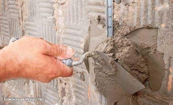 Технология выравнивая поверхности стен по маякам    В качестве маяков лучше всего использовать маячковые профиля, которые легко достать в любом строительном магазине.    Пробовать и пытаться соорудить маяки при помощи цементно-песчаного раствора или гипса не стоит. Создать достаточно ровную и в уровне полосу из них не получится, а впоследствии место стыка маяков и основного раствора будет подвержено отслоению.    Установку маяков начинайте от углов и с расстоянием между ними меньшим, чем…